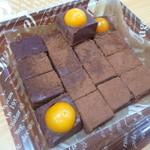 手作り雑果専門店SAI - 料理写真:ほうずきの生チョコレート