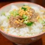 47191363 - 肉味噌飯