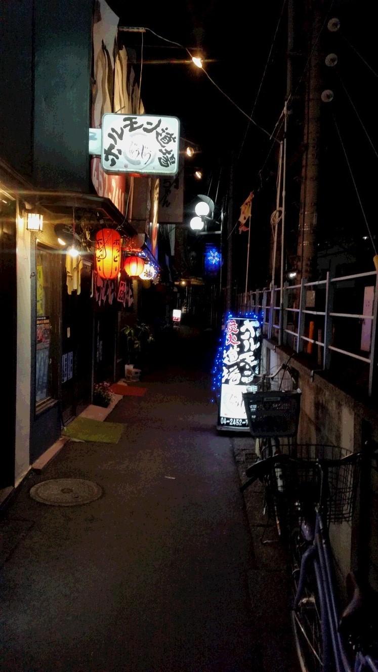 ホルモン道場 じゅうじゅう 花小金井店