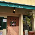 BOUCHE'S Cafe - お店の入口
