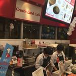 クリームランドカフェ - 冬場でも忙しいです!