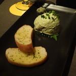 ウサギ - アボカド豆腐