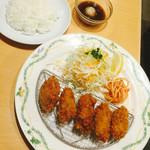 47195880 - カキフライ定食(スープ付) 1,080円(税込)
