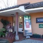 加佐ノ岬倶楽部 - 2015年12月 こんなところにオシャレなレストランが!
