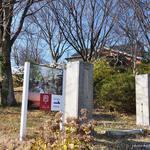 加佐ノ岬倶楽部 - 2015年12月 こちらがちゃんとした入口?