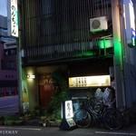 のんちゃん - 2015年12月