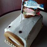 コンセント - ミニ鯉のぼりロールケーキ
