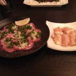 東京ホルモン - 特上タン&丸腸