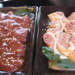 浜忠焼肉レストラン - レバー(味噌)&とり肉(塩)