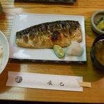 辰巳 - 鯖塩焼定食(800)