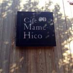カフェ マメヒコ - 豆のロゴが 可愛い♪