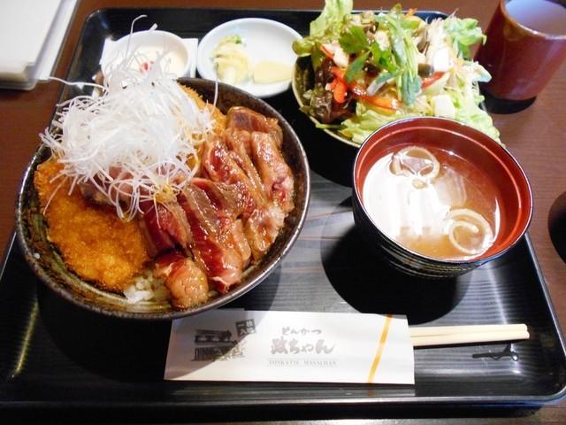 とんかつ政ちゃん 青山店 - テキかつ丼のサラダセット