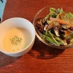 LATTE - ランチセットのサラダ&スープ