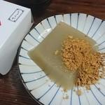 茶洛 - わらび餅(しょうが)