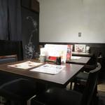 ヴァカンス - テーブル席