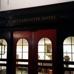 47207295 - ホテル入口