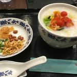 重慶飯店 - 野菜粥ランチ