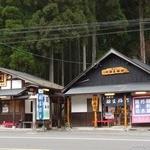 栃生梅竹 - 2015年12月 右が販売店舗、左がイートイン