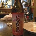 バンブー - 二軒目で初めての「茜霧島」! 華やかな香りで美味い(^_^)