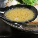 47210997 - スープ