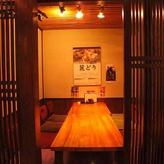 人気の完全個室の座敷席◆お子様も安心◎お1人様から個室案内