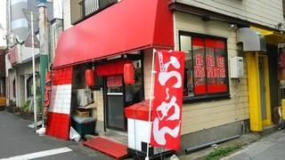 鶏麺 関東家