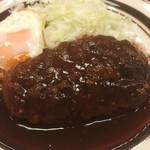 つるかめ食堂 - ハンバーグ♡