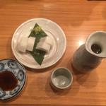 夢やぐら - ほろ酔いセットの板わさと日本酒