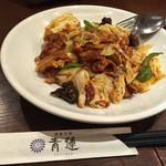 健康中華 青蓮 - 回鍋肉