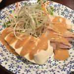 健康中華 青蓮 - 豆腐のバンバンジー