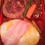ALLEY - ハンバーグステーキ