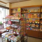 花見煎餅吾妻屋 - 大手メーカーのスナック菓子やせんべい