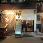 かこい - なにげない外観。堺筋本町と北浜の中間くらい