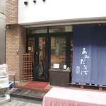 47215889 - 遊歩庵