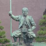 47215896 - 柴田神社