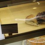 椿サロン - お野菜を使ったスイーツ