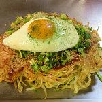 お好み焼 今井 - 料理写真:「広島風お好み焼き[肉・卵・生エビ・生イカ・ネギ]そば」(750円)