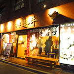 牛カツ専門店 京都勝牛 新大久保 -