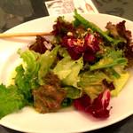 AUREOLE - ランチセットのサラダ