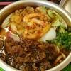 Menyamaru - 料理写真:あつあつ鍋焼きうどん[\700]