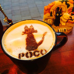 CAFE and BAR poco -