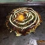 すえひろ - 料理写真:すえひろ焼き