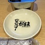 47224911 - お皿