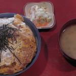 47226962 - 煮込みカツ丼(真上)