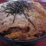 47226969 - 煮込みカツ丼(表面)