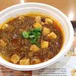 ミスタードーナツ - 麻婆豆腐麺全景。