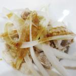 zuien - 前菜の茹で豚と玉ねぎ。