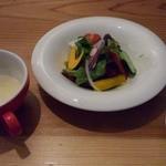 ナグッド - 大和野菜サラダ&スープ