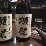 47229641 - 獺祭。この店で日本酒のおいしさをおしえてもらいました