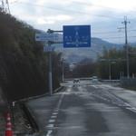 ラーメン倉庫 - 広域農道の笠田中の交差点の近くにあります。